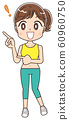 Diet healthy female instructor illustration material 60960750