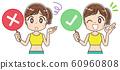 飲食健康女教練插畫素材 60960808