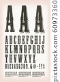Vintage Grunge And Tattoo ABC Font 60973360