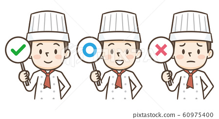 Set of cook patissier answers 60975400