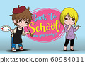 boy and girl on Back to school template. 60984011