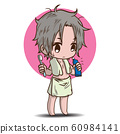 cute boy shower cartoon character 60984141