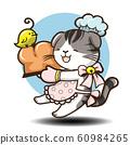 Cute Scottish Fold Cat Cartoon Vector. 60984265