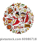 Travel to Spain. Greeting card for your design 60986718