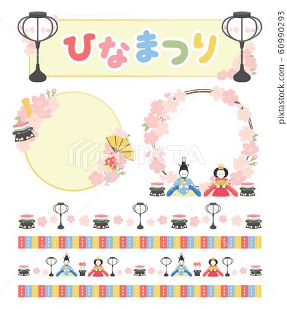 Hina祭框線插圖集 60990293