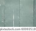 배경 - 금속 - 문 60993519