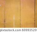 배경 - 금속 - 문 60993520