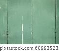 배경 - 금속 - 문 60993523