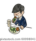 男人吃黃瓜味mis 60998041
