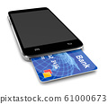 Remote Payment Service 61000673