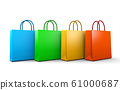 Shopping Bags Collection 61000687