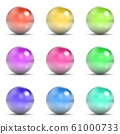 Colorful Metallic Sphere Set 61000733