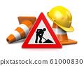 Under Construction Concept 61000830
