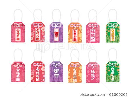부적 부적 벚꽃 합격 기원 순산 기원 결연 교통 안전 61009205