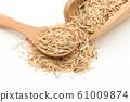Suma root (Pfaffia paniculata) 61009874