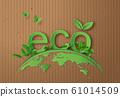 eco concept 61014509