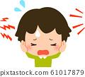 귀를 막아 어려움을 겪고있는 소년 61017879