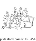 four male table tennis players  61020456