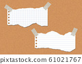 Two torn lined and square papers attached with 61021767