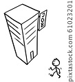Vector Cartoon Illustration of Man or Businessman or Employee Walking in Modern High Skyscraper Office or Commercial Building, Going to Job or Work. 61023201