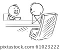 Vector Cartoon Illustration of Timid Man on Interview or Employee Facing His Boss or Employer 61023222