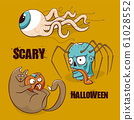 Halloween party poster 61028552