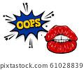 Pop art woman cartoon sexy glossy lips 61028839