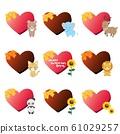 귀여운 동물과 하트의 메시지 일러스트 61029257