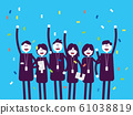 New employee. Business colleagues concept, Vector 61038819