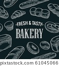 Seamless Pattern for bakery. Vector color hand drawn vintage engraving 61045066