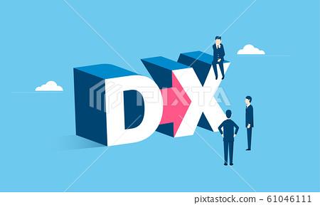 DX,數字化轉型商業插畫圖像,矢量素材 61046111