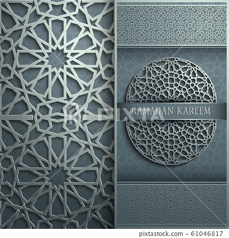 3d Ramadan Kareem greeting card,invitation islamic style.Arabic circle pattern.Islamic brochure 61046817