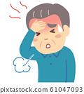 老年男性發燒 61047093