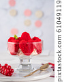 Dessert in a glass with red currants for Valentine's Day. 61049119