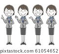 Cabin attendants suits up and down full body poses sets 61054652