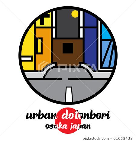 Circle icon urban dotonbori. vector illustration 61058438