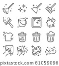 Clean icons set vector illustration. Contains such icon as Recycle, Cleaning, Clean Bucket, and more. Expanded Stroke 61059096