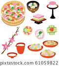 Hinamatsuri Cooking Food Set 61059822