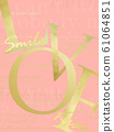 배경 - 핑크 -LOVE 61064851
