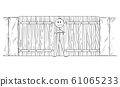 Vector Cartoon Illustration of Man or Security Guard Guarding Closed Gate or Door 61065233