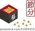 Setsubun _ Bean sowing _ Fukuzu _ Evil repellent _ Soybean _ Event _ Customs _ Masu _ Roasted beans _ Illustration _ Vector 61069355