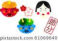 Setsubun _ Blue Demon _ Red Demon _ Demon _ Bean Maki _ Fukuzu _ Evil _ Mumps _ Mask _ Set _ Masu _ Roasted beans _ Illustration _ Vector 61069640