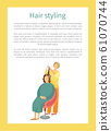 Hair Styling Poster Woman Sitting and Hairdresser 61070744