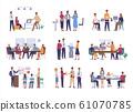 Office Business Meeting, Teamwork or Team Building 61070785