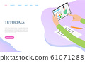 Tutorials Web Training, Knowledge Network Vector 61071288