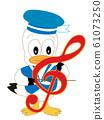 Seagull concert 61073250