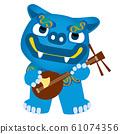 插图的蓝男Shisa扮演Sanshin |冲绳县旅行的插图 61074356