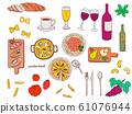 Restaurant fashionable hand drawn material illustration set 61076944