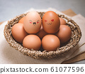 Egg lovers have happy faces 61077596