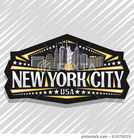 Vector logo for New York City 61078029